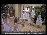 Вспомним как это было:  Танец Зима ср.гр.